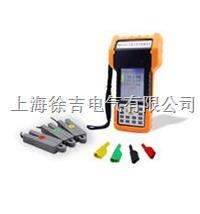 HDGC3551 手持式多功能用電稽查儀 HDGC3551