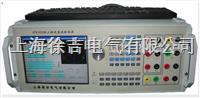 STR3030B三相交直流標準源(0.1級) STR3030B