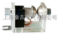 FCL-2062A大能量刻度沖擊球隙 FCL-2062A