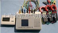 XBSC輸變電工頻參數測試儀 XBSC