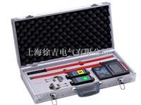 KT6900B數字高壓無線核相儀 KT6900B
