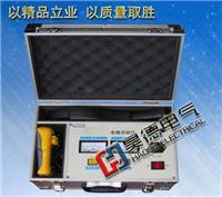 HD9005電纜識別儀