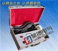 HD9005S帶電電纜識別儀
