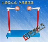 放電保護球隙