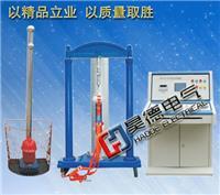 HD-2T電力安全工器具力學性能試驗機