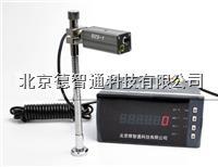 DZS-1光電轉速傳感器