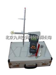 便攜式旋槳式流速儀(漢顯示) JZ-LS10
