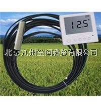 智能水位/溫度監測記錄儀