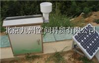 便攜式地表坡面徑流自動監測儀 JZ-NB1700