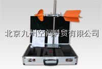 便攜式旋槳式流速儀 JZ-LS-20B型