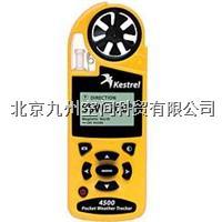 Kestrel 4500便攜式氣候測量儀 Kestrel 4500
