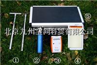 便攜式墑情速測儀 C-Kit