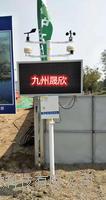 煤矿粉尘监测系统集成  JZ-HB