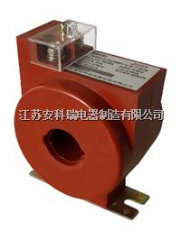 LMZD-0.66(AKH-0.66ZD)系列計量型電流互感器 LMZD-0.66(AKH-0.66ZD)系列計量型電流互感器