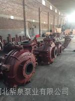 吸砂泵生产厂家