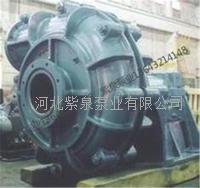 臥式抽沙泵生產廠家