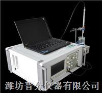 探頭式超聲顆粒粒度分布測量儀 NanoSonic