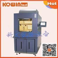 广东橡胶快速温变试验箱价格