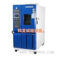 溫濕度循環試驗箱 KW-TH-415F