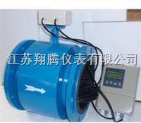 潜水型电磁流量计 XT-LDQ