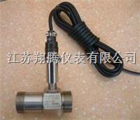 脉冲输出型涡轮流量计 XT-LWGY-B