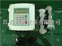 插入式超聲波流量計 XT-TUF