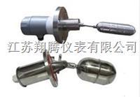 浮球液位开关 XT-UQK-01、02、03