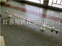 PP材质磁翻板液位計 XT-UHZ