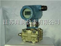 高精度压力变送器 XT-3051