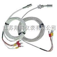 端面热电偶 WZCM-201A/WZPM-201A