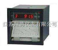 有纸记录仪 XTR-1000