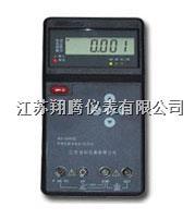 手持式信号发生校验仪 XT-2000