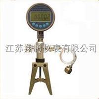 手持式压力校验仪 XT-YFQ