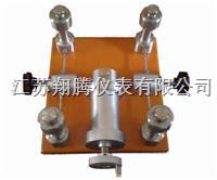 微压信号发生器 XT7514W
