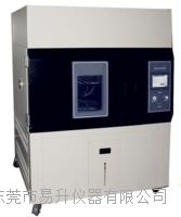 氙灯耐气候日本阿片在线播放免费箱 ES-XD-900