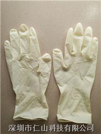 供應一次性乳膠手套 乳膠手套價格、馬來西亞進口乳膠手套、無粉乳膠手套