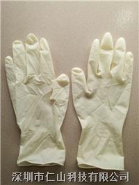 供應一次性乳膠手套 乳膠手套批發、深圳乳膠手套價格