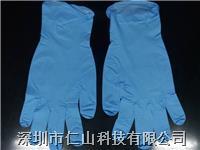 藍色丁晴手套 白色丁晴手套、乳白色丁晴手套、凈化無塵手套