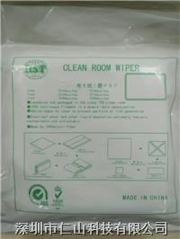 普通無塵布 超細無塵布廠家、深圳無塵布價格、4寸,6寸,9寸普通無塵布