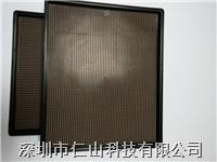 PCB专用拖盘