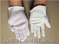 防靜電無塵手套 防靜電條形手套、防靜電涂層手套、PU涂層手套、點膠手套