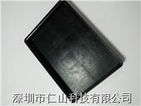 traya片、仁山a片tray 托盘a片TRAY、供应a片tray、深圳a片tray厂家