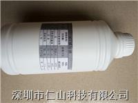 IC去除液 G-450 G-550 G-430、ACF去除液 oca去除液、ogs去除液、手機返修液、ACF清除液rw-66