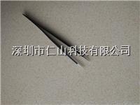 防靜電鑷子種類 扁頭防靜電鑷子、防靜電鑷子尺寸、防靜電鑷子批發