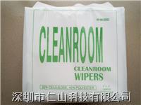 深圳無塵紙批發 ,無塵紙生產廠家 55%木漿纖維、45%聚織纖維無塵紙,0609系列無塵紙尺寸