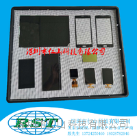 大尺寸LCD托盘 RST-99105