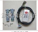 哈尔滨市电子地磅控制器
