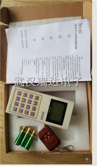 无线地磅干扰器 新款CH--D--001