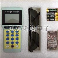 数字磅秤遥控器 无线地磅遥控器CH-D-003
