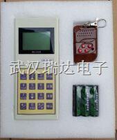 电子秤干扰器 免安装CH-D-003